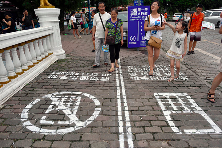 Texting lane for pedestrian traffic in China